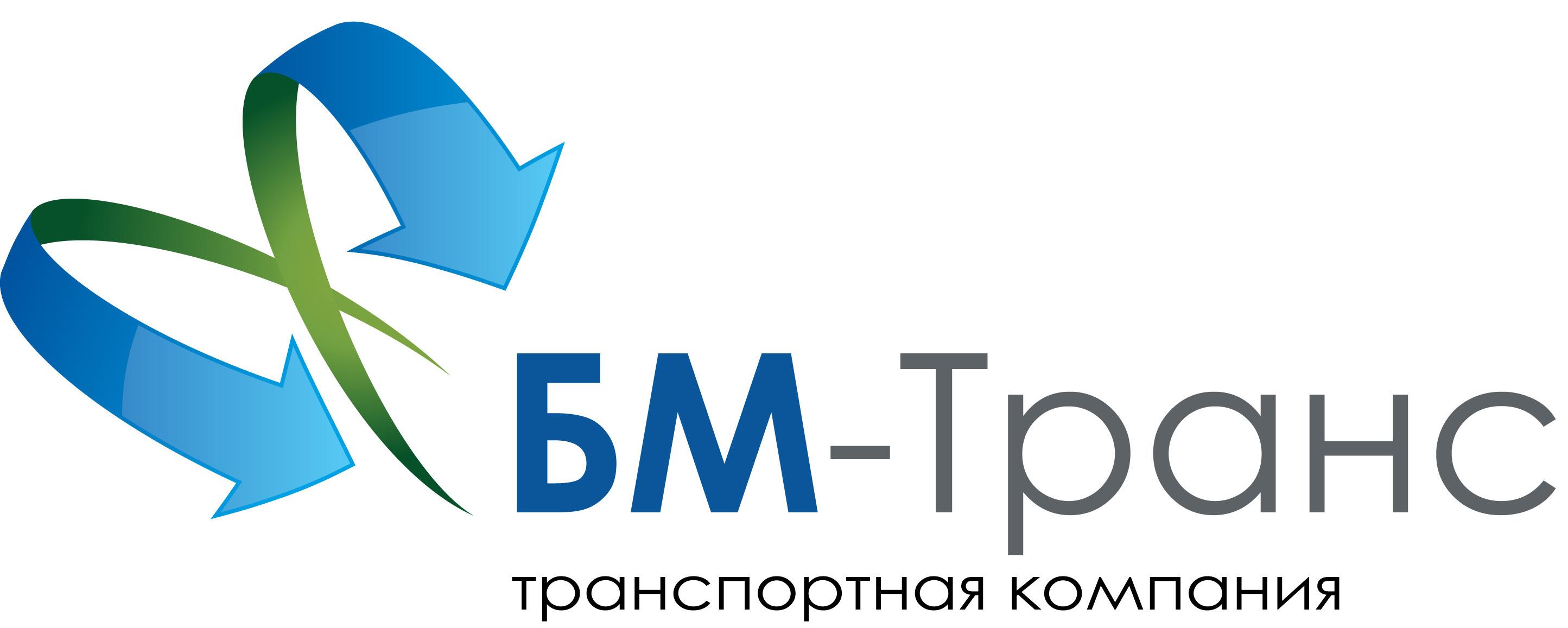 Вм транс ua