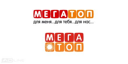 Сайт мегатопа в мариуполе оао минский завод отопительного оборудования сайт