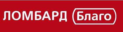 Ломбард благо москва отзывы работников вторичные автосалоны в москве